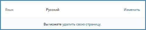 Как быстро и достоверно узнать посетителей страницы Vkontakte