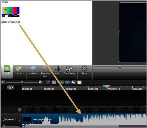 """Как просто и быстро """"вытащить"""" музыку из видеоролика"""