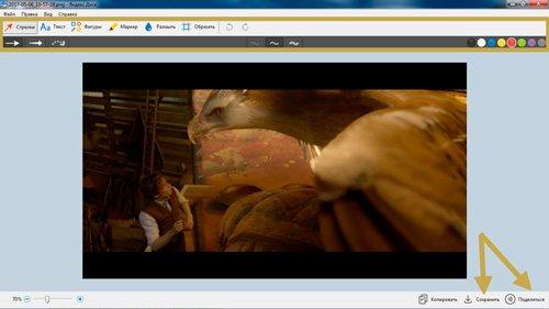 Учимся быстро делать скриншоты из видео