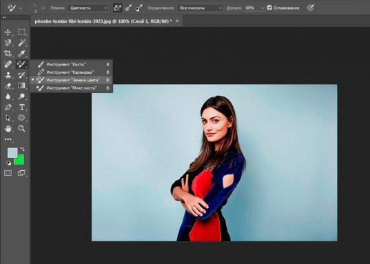 Четыре способа поменять цвет слоя в Adobe Photoshop