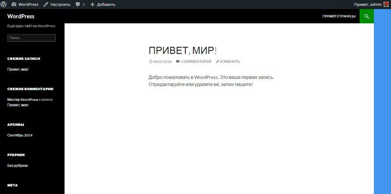 В Google Play появилось приложение Switch To Windows Phone