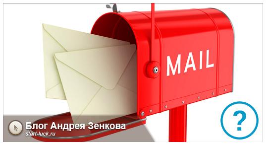 Что представляет собой электронный адрес