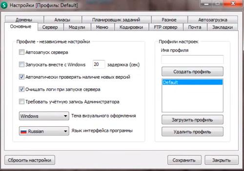 Хостинг со своего компьютера хостинг новости россии