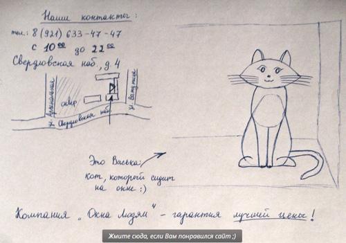 Как создавать лучшие дизайны для лендингов