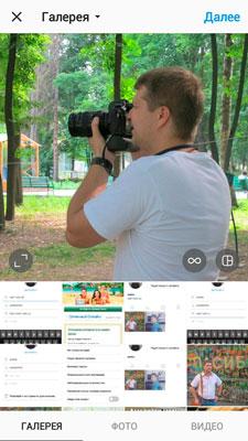 Как быстро вставить ссылку на сайт или человека в Instagram