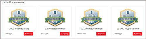 Как быстро и эффективно накрутить комментарии Vkontakte