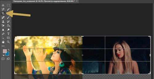 Слияние картинок при помощи автоматической панорамы в Photoshop