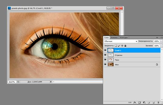 Как нарисовать красивые стрелки, тени и прочие хитрости в программе Фотошоп - инструкция для начинающих