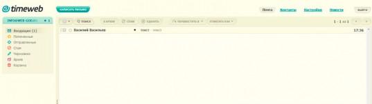 Быстрое создание эксклюзивной почты с именем домена. А также как использовать этот бонус для привлечения клиентов