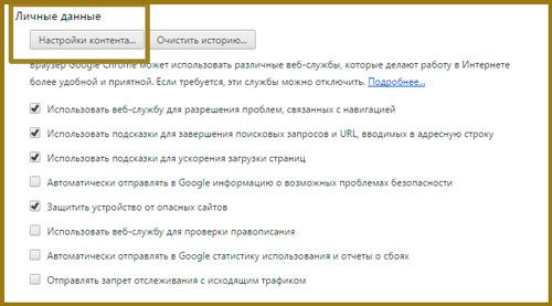 Как быстро навсегда удалить рекламу из любого браузера