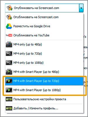 Как быстро уменьшить видео несколькими проверенными способами