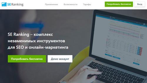Как просто и быстро узнать статистику посещаемости своего или чужого сайта