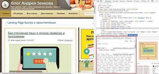 Сделать рип сайта с php файлами конфигурирование маршрутизаторов cisco в качестве vpn сервера