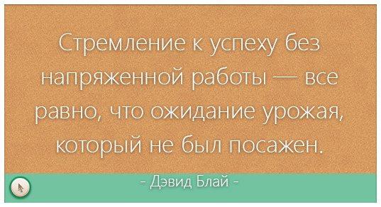 Цитата Дэвида Блай