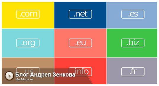 домен и хостинг бесплатно