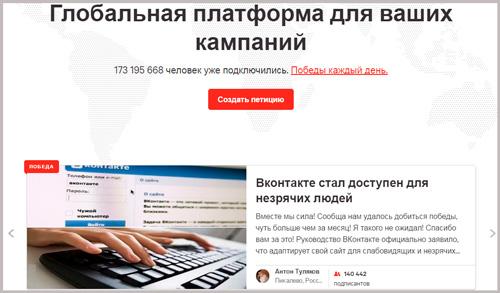 Подводим итоги уходящего года: популярнейшие Яндекс-запросы 2016