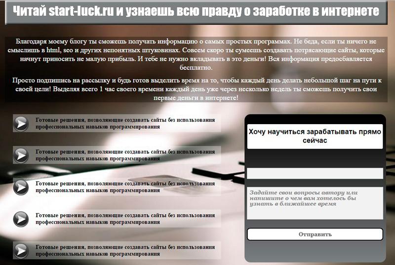 Создание сайтов бесплатно прямо сейчас аренда unix сервера