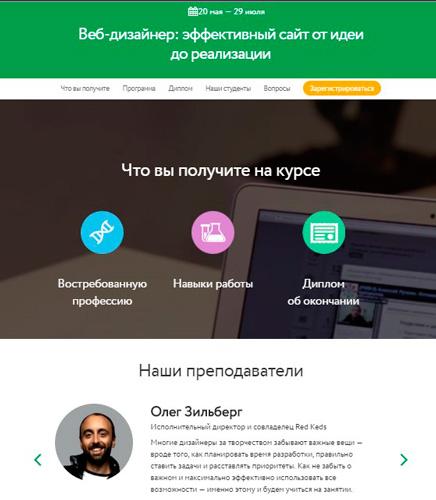 Популярные курсы по программированию и web дизайну для начинающих