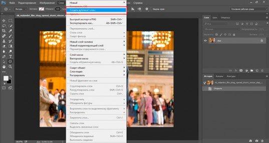 Как в Photoshop быстро и профессионально обрезать фотографию по нужным размерам