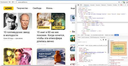 Как быстро открыть код страницы в браузере, даже если копирование запрещено