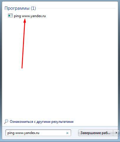 Как за 1 минуту определить на каком хостинге находится сайт