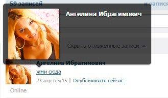 Как быстро Вконтакте сделать текстовую ссылку на группу