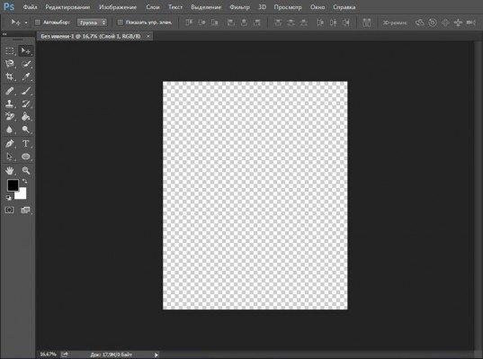 Как самостоятельно создать обложку для своего продукта и стать первоклассным дизайнером