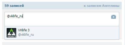 Как сделать чтобы ссылка была словом в контакте 89