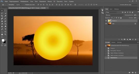 Как в Photoshop просто и быстро нарисовать красивый круг