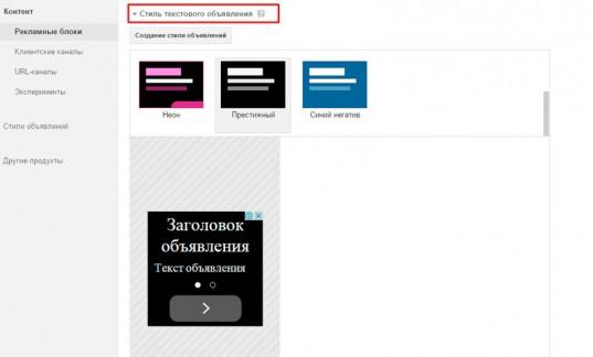 Как быстро зарегистрироваться в Google Adsense и почему реклама может стать убийцей сайта