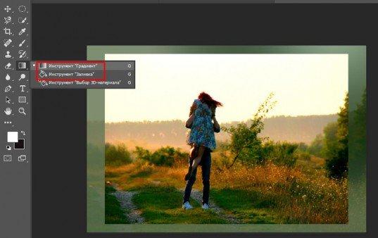 Как убрать определенный цвет в фотошопе