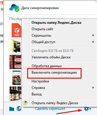 Как надежно и бесплатно передать файл большого размера через интернет