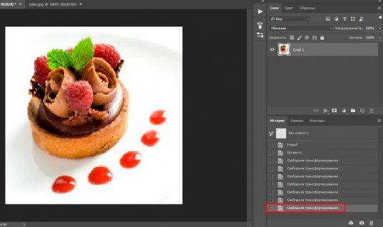 Как растянуть изображение в Photoshop - без потери качества и пропорционально
