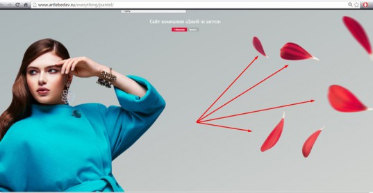 Как с нуля написать красивый и качественный HTML сайт