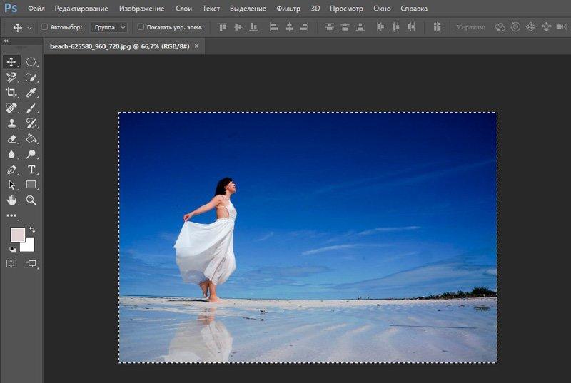 Как сделать быстро фотографию в фотошопе