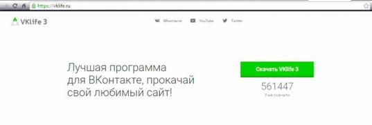 Что такое режим инкогнито Вконтакте и как настроить его в браузере