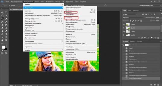 Как быстро научиться работать с Photoshop и какую версию лучше использовать