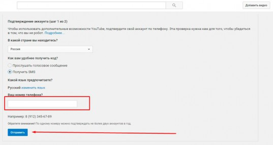 Как быстро опубликовывать видео на YouTube с компьютера и телефона