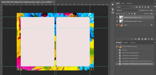 Как в Photoshop сделать красивую таблицу - пошаговая инструкция