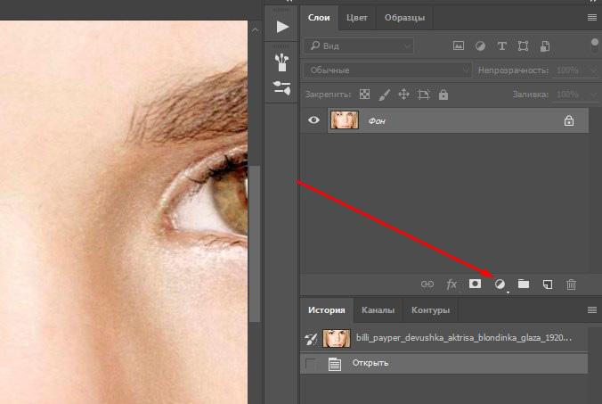 Как в фотошоп сделать тень текста
