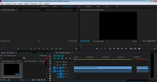 Как быстро соединить несколько видео в одно