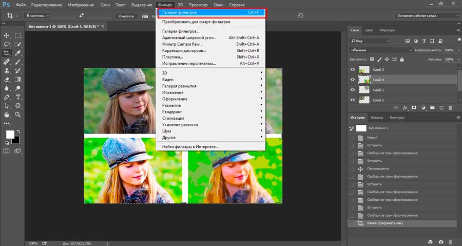 какую лучше скачать программу для фотошопа - фото 9