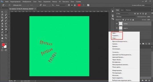 3 отличных способа как написать в Photoshop красивый текст по кругу