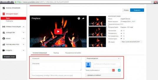 Лучшие бесплатные и платные способы продвижения канала YouTube