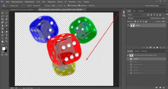 Как быстро в Photoshop сохранить изображение без фона в формате PNG