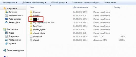 Как быстро полностью удалить Skype с компьютера и реестра