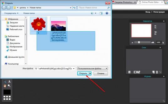 Как быстро уменьшить размер изображения в Photoshop и сохранить качество