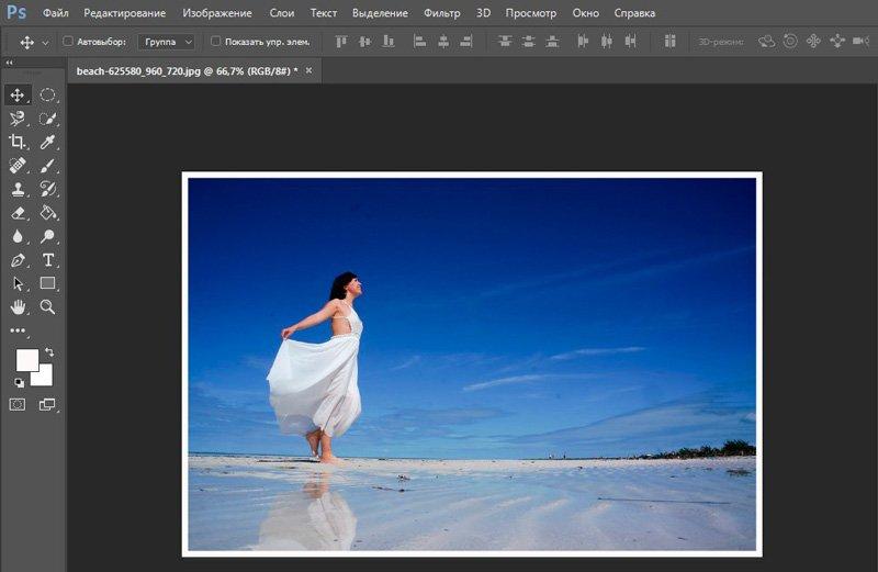 Как сделать фотографии в одном цвете фотошоп