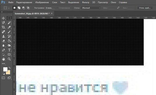 Как быстро сделать красивую группу Вконтакте - пошаговые рекомендации