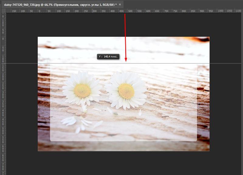 фотошоп инструкция для начинающих видео - фото 9